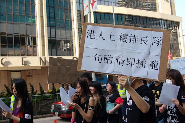 新移民成為社會問題堆填區? | CY Alex | 香港獨立媒體