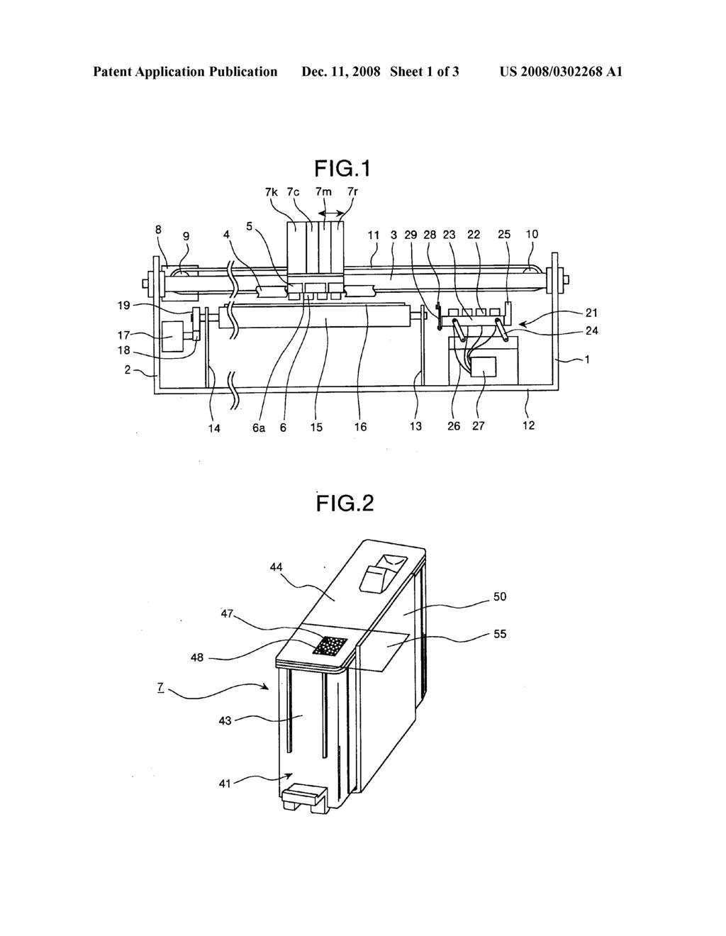 Ink Cartridge Drawing