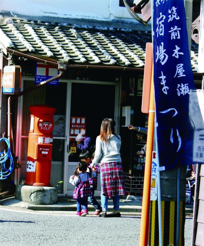立派な 八幡 宿 郵便 局 - 最新のHDゲームコレクション