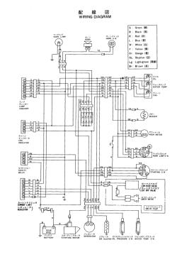 Yanmar Crawler Backhoe B27 2B Parts Catalog Manual Pdf