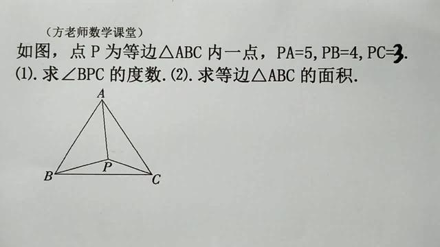 最高 直角 三角形 小學生 - 寫真と畫像