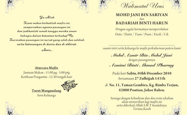 Moshims Contoh Ayat Dalam Kad Jemputan Kahwin Cute766