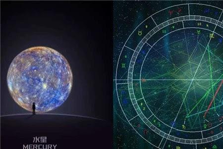 最高 Ever 月 星座 太陽 星座 - 壁紙のすべて
