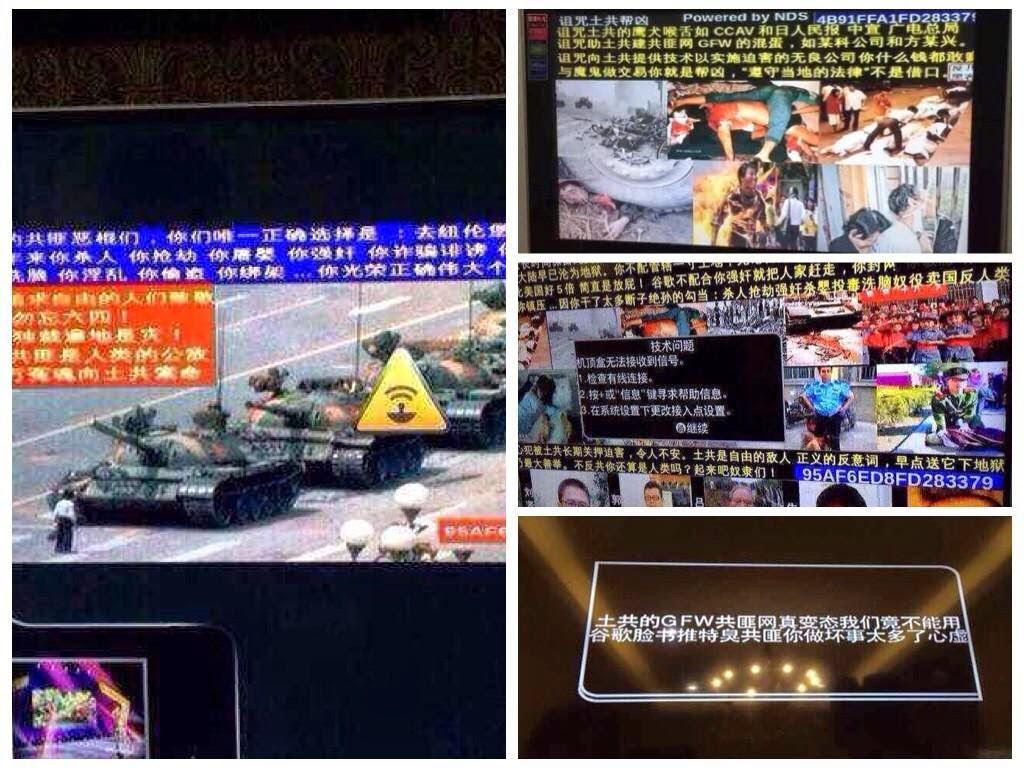 如是新聞: 翻墻 | 溫州有線電視機頂盒被黑客入侵