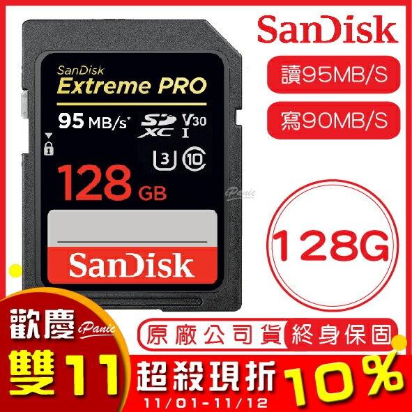 【滿額享折扣】SanDisk 128GB EXTREME PRO SD U3 V30 記憶卡 讀95M 寫90M 128G SDXC-哪裡買的到?