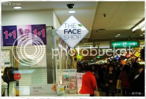 【韓國游記】首爾:高速客運站地下街 (傳說中江南地下街)  食在好玩 - 美食旅游部落格 Food & Travel Blog