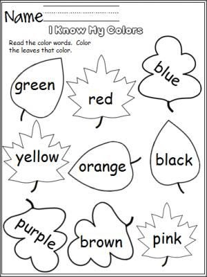 42 SIGHT WORD COLORING ACTIVITIES