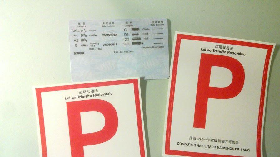 如何用臺灣駕駛執照換澳門駕駛執照?   一個 澳門人