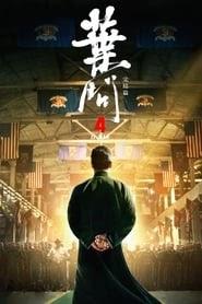 捍衛任務3:全面開戰(2019)完整版小鴨— 線上看HD《John Wick: Chapter 3 - Parabellum.HD》 BT/BD/IMAX下載 HK 1080P