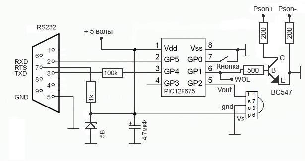 Sulander: принципиальная электрическая схема магнитолы pioneer