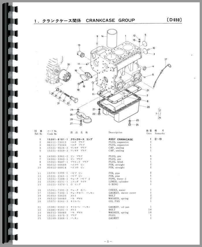 Wiring Diagram: 30 Kubota Bx2200 Parts Diagram