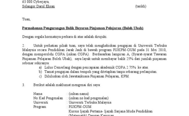 Contoh Surat Rayuan Pengurangan Bayaran Hutang Bank Cute766