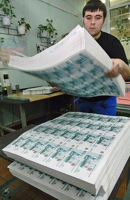 Hak Oktroi Bank Indonesia : oktroi, indonesia, Sharing, Informasi, Terkini:, Proses, Pembuatan, Sentral, [Full, Pics]