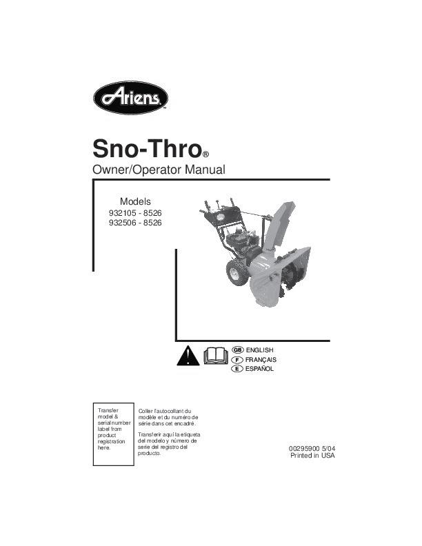 Ariens snowblower service manual