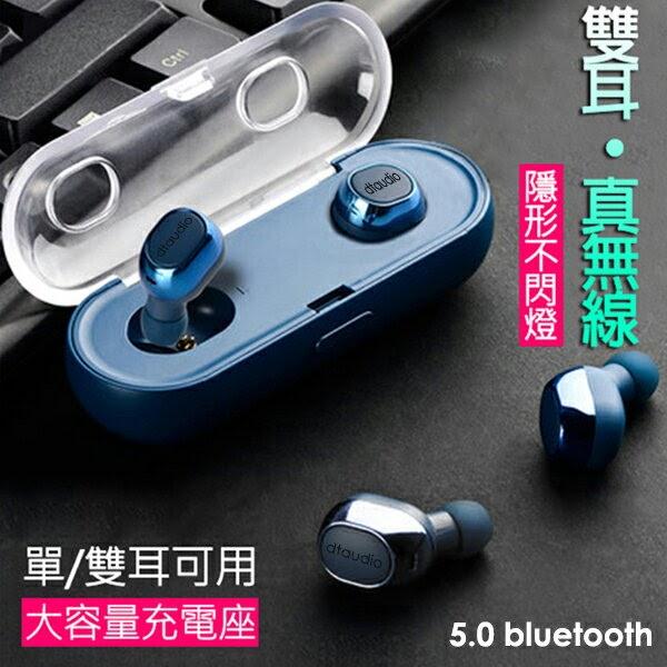 【推薦超實用家電】原裝正品 藍芽5.0 無線藍芽耳機 好音質 讓你驚艷 迷你雙耳無線 藍牙耳機 運動耳機 藍牙 ...