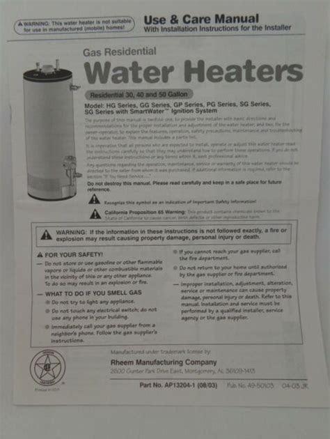 Link Download rheem water heater 22vrp75 manual Kindle