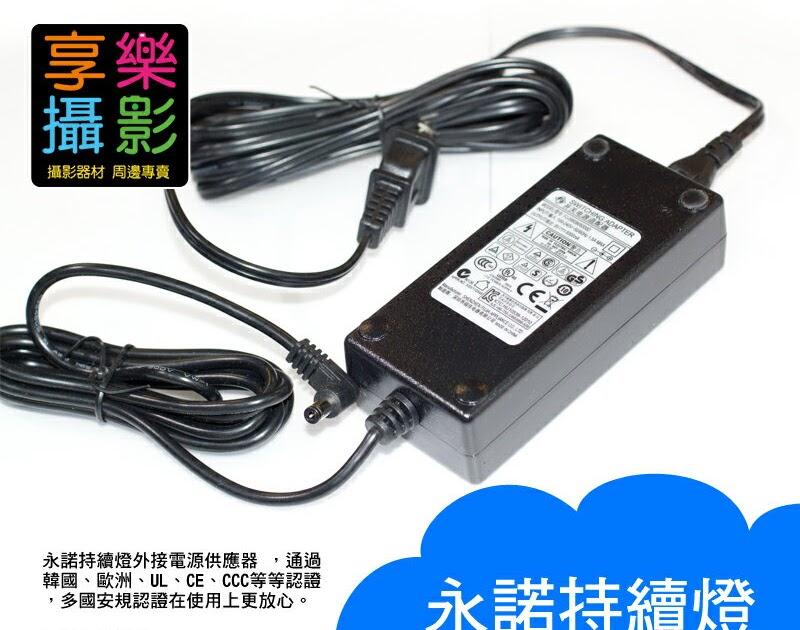【大力推薦】[享樂攝影] 8V 5A 變壓器 適用於YN600 YN-600 LED攝影燈變壓器外接電源專用電源新聞燈YN300 YN-300