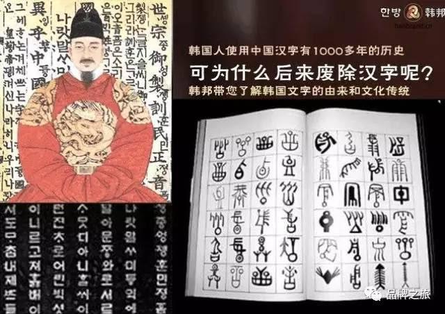 すべての美しい花の畫像: これまでで最高の世 漢字 由來