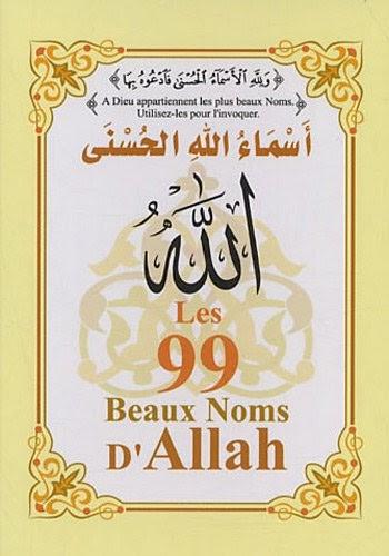 Livre Islam Pdf: Telecharger Les 99 beaux noms d'Allah En ...
