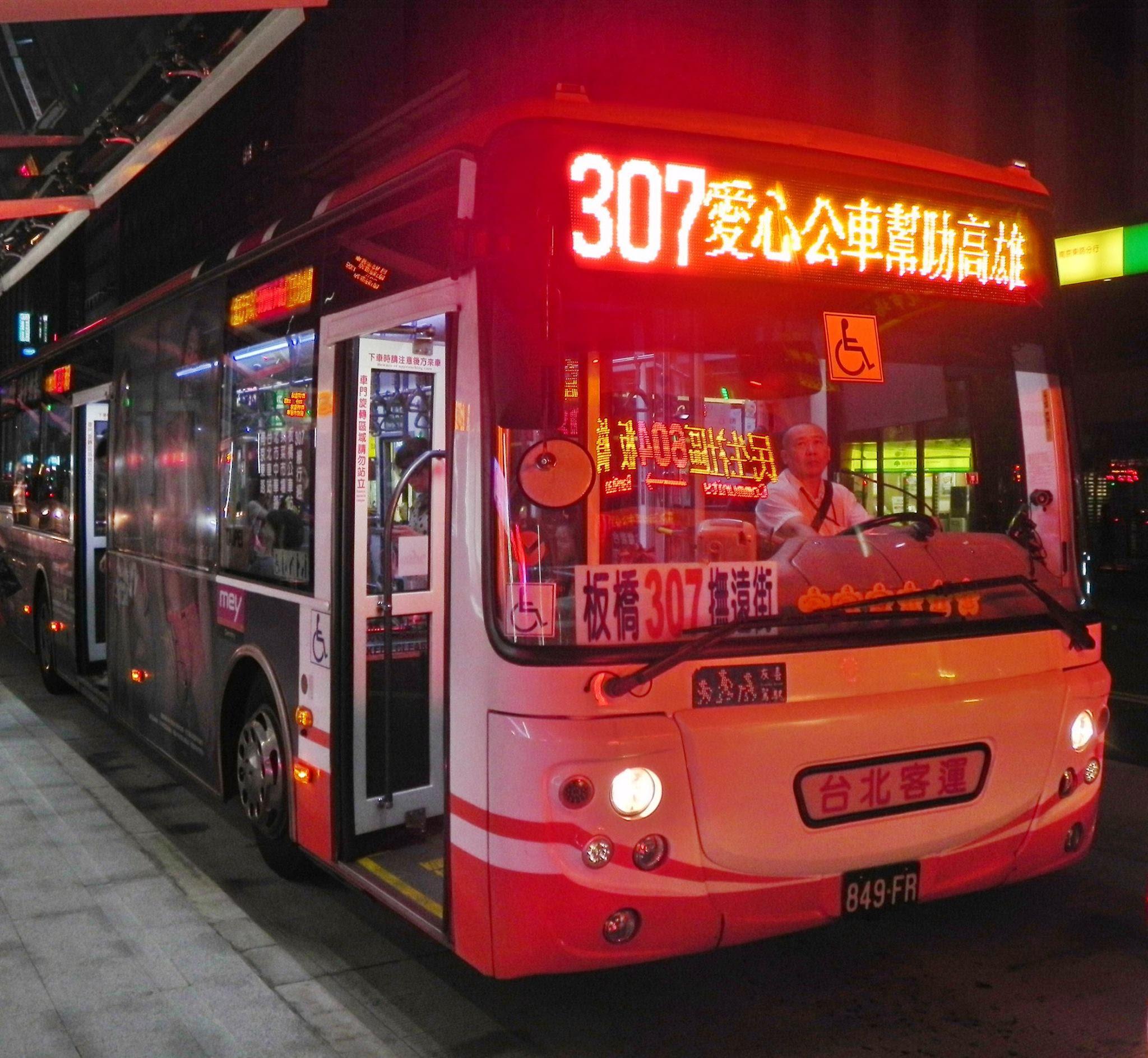 [Gossiping][新聞] 307公車5日義跑 助高雄災民 by Operon (歐普龍)