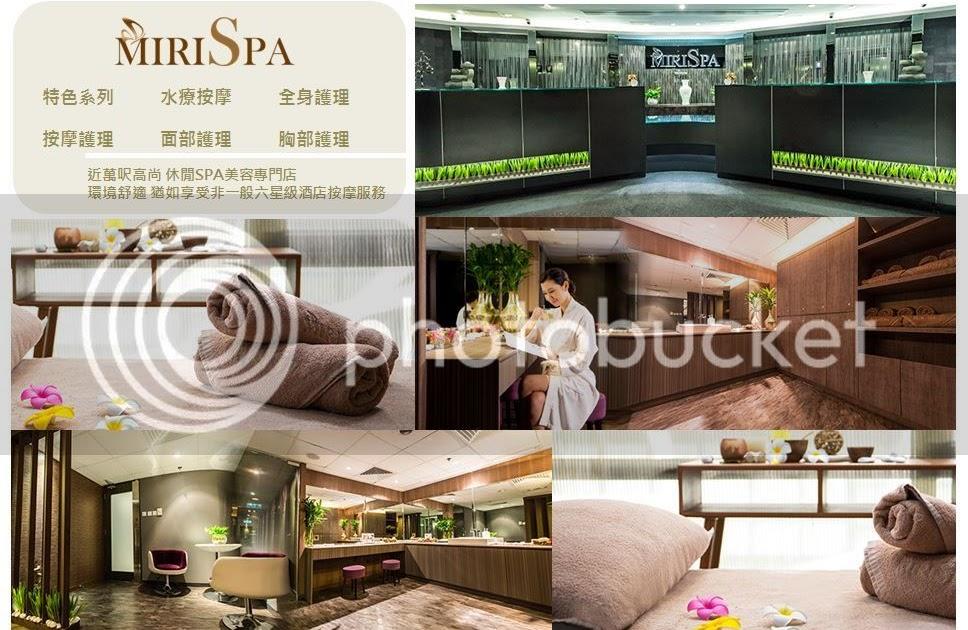 MIRIS SPA 巖石按摩專門店: Miris Spa 妳的六星級酒店式巖鹽熱石按摩專門店