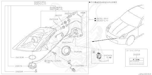 Vz1600 Service Manual