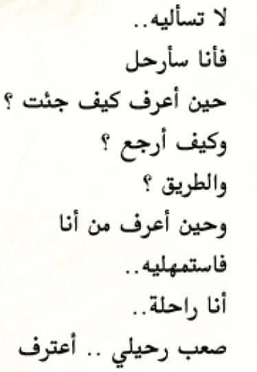 يا مرحباً قد حقق اللهُ المُنى. شعر سوداني عن الحب والعشق Shaer Blog