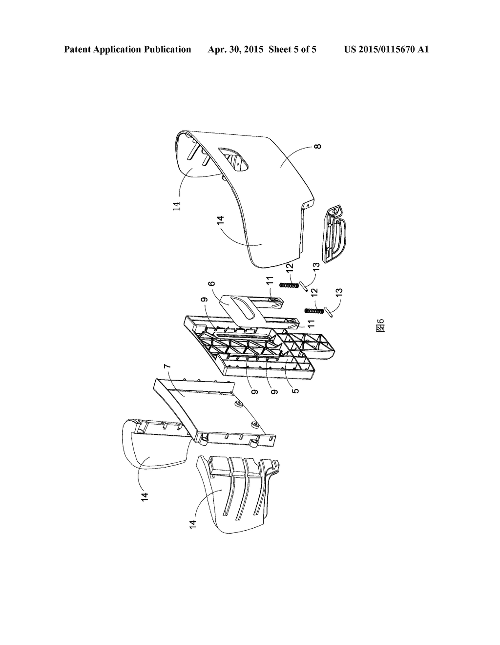 Baby Car Seat: Baby Car Seat Diagram