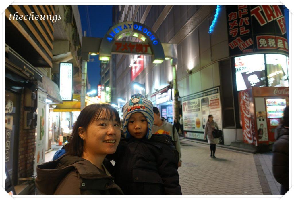 2017粵港日遊 - 東京自駕親子之旅 Day 1 ~ The Cheungs