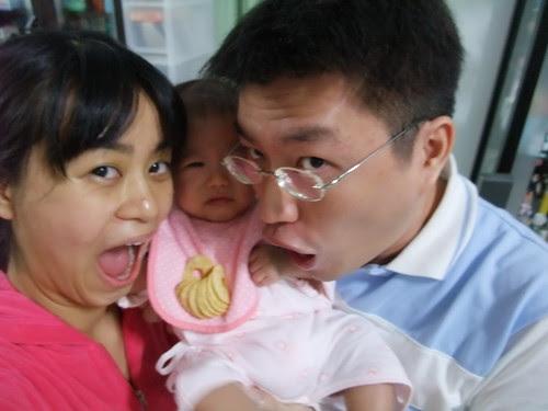 無敵元氣小寶貝: 2009/3/5