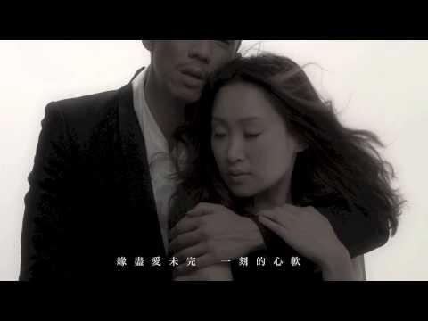 香港歌詞研究小組: 緣是永恆──論〈生命之花〉帶出的勉勵信息