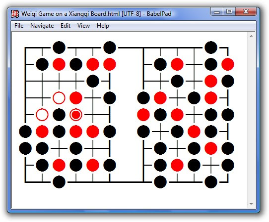 BabelStone: Playing Go On A Chinese Chess Board
