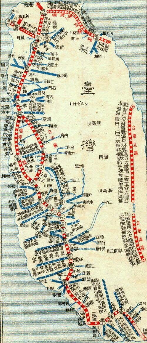 無限臺南: 1327.臺灣古地圖 – 日據後期鐵道圖 (2/3)