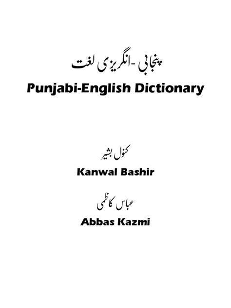 Download punjabi-english-dictionary-dunwoody-press-free