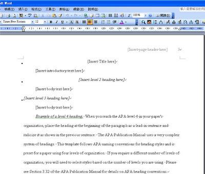 用 EndNote 寫論文: 用Manuscript Templates打論文