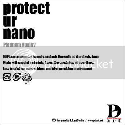 義大利蔬菜湯 in PDart v1.0: 白金級 iPod nano保護貼