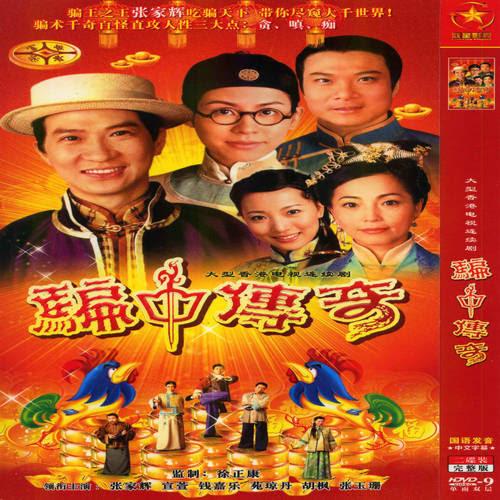 TVB電影下載網