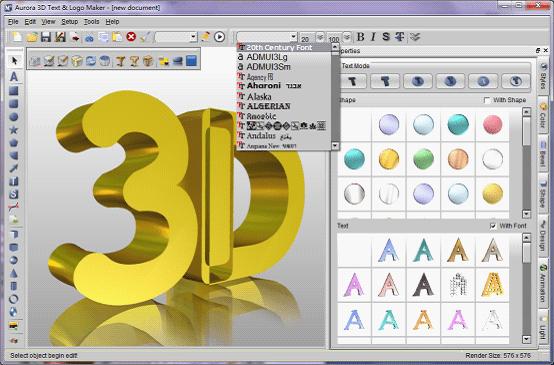 aurora 3d text logo
