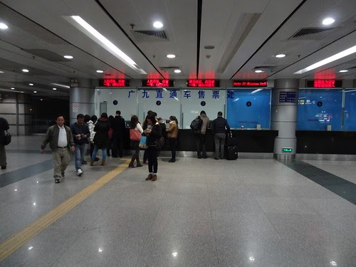 Eric ZERO: 從廣州搭火車到香港
