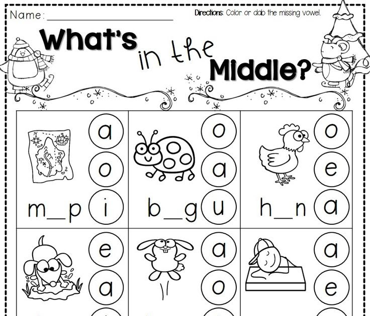 G.R.A.C.E Homeschool Co-op: Whats in the middle...