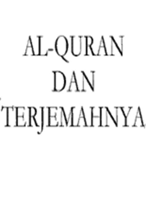 Download Kitab Fathul Qorib Terjemah Bahasa Indonesia PDF