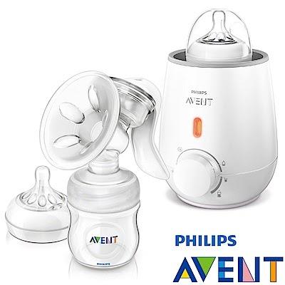 精明媽咪俏寶貝: PHILIPS AVENT 輕乳感PP手動吸乳器+快速食品加熱器