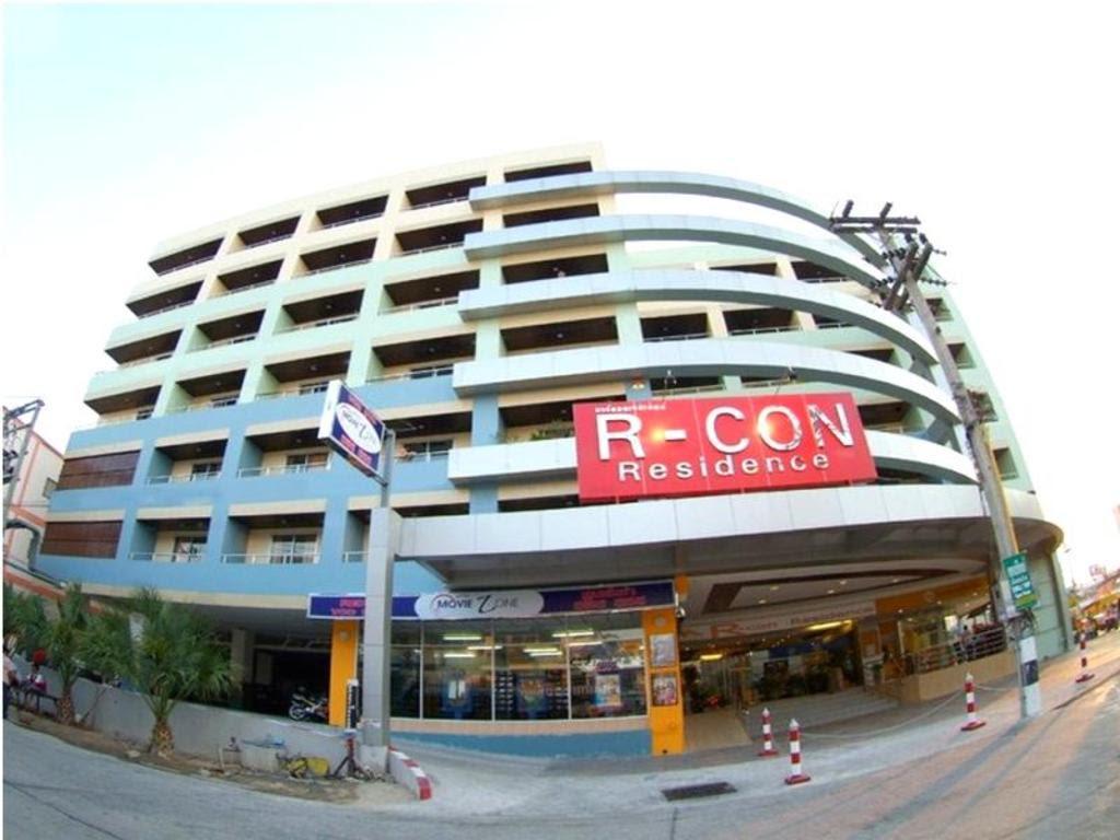 【出國自由行訂房推薦】R康住宅飯店 (R-Con Residence)