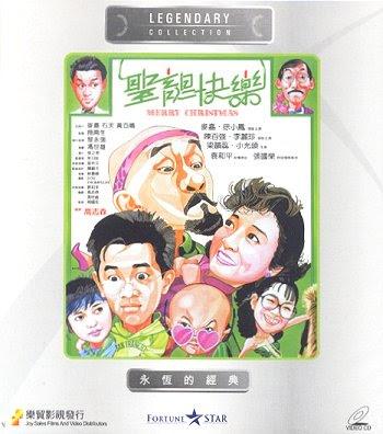 經典80s: 陳百強:等 (1985)