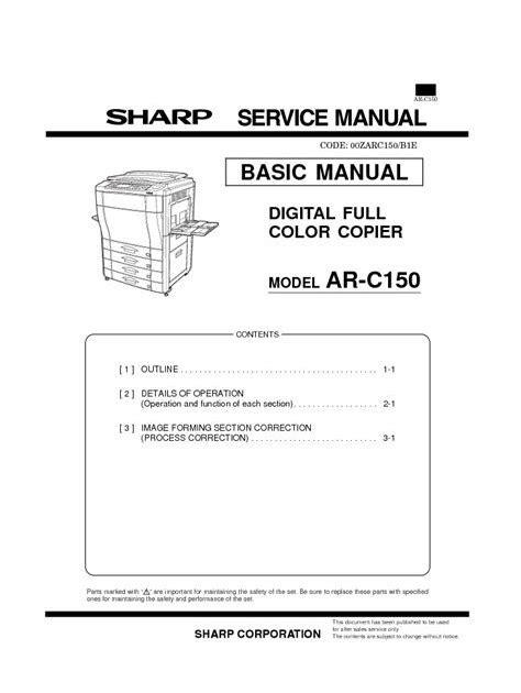 Free Download sharp ar c150 digital full color copier