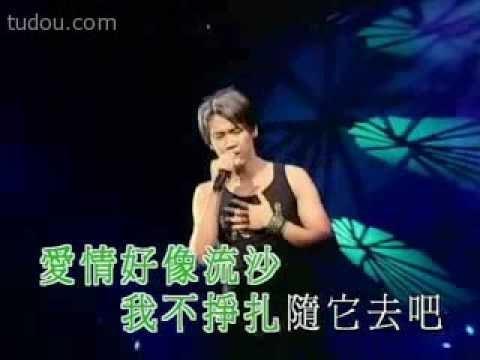 Cantopop/Mandopop Translated Songs To English Lyrics: 流沙 [Everything's Gone] - David Tao 陶喆 {Mandarin 97}