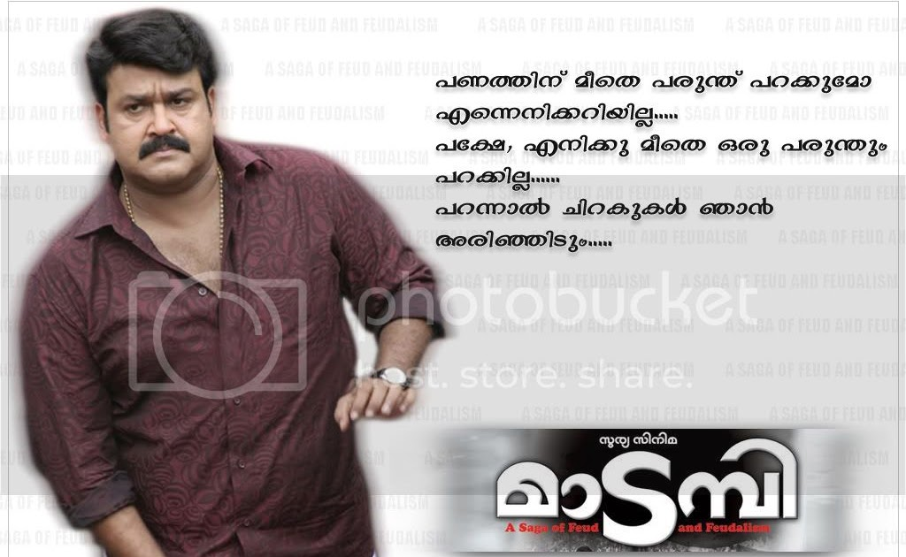 Download Malayalam Song: :Matambi:..*ing Mohanlal