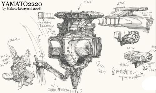 rocketumbl: 小林誠 Makoto Kobayashi宇宙戦艦ヤマト 復活篇Space Battleship...