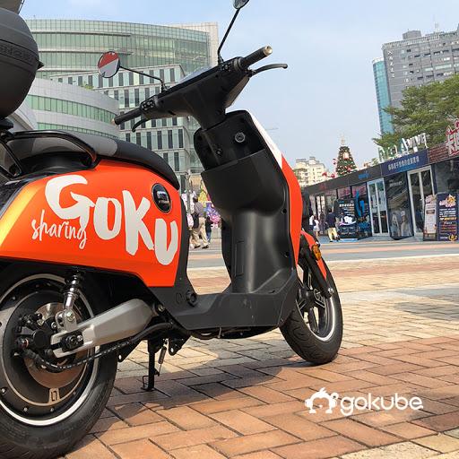 Gokube | 高雄共享電動車 - 機車出租公司Qianjin District