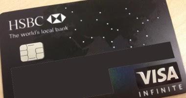 Simon Lui 博客: 人生第一張黑卡 - HSBC Visa Infinite